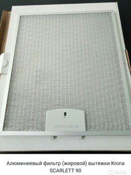 Вытяжки - Алюминиевый фильтр (жировой) вытяжки Krona…, 0