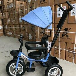 Трехколесные велосипеды - Tрёхколесный велосипед Lexus Trike с Air колесами, 0