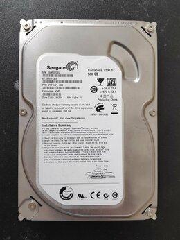 Внутренние жесткие диски - Seagate Barracuda 7200 500 GB, 0