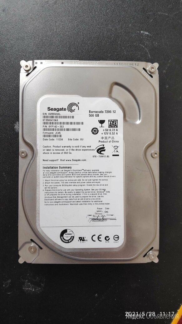 Seagate Barracuda 7200 500 GB по цене 450₽ - Внутренние жесткие диски, фото 0