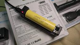 Зарядные устройства для стандартных аккумуляторов - XTAR MC1 Зарядное устройство для 18650 26650 21700, 0