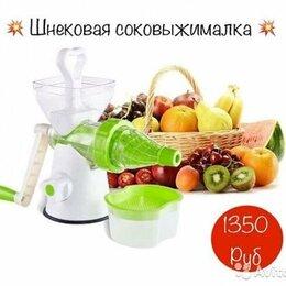 Соковыжималки и соковарки - Соковыжемалка ручная Шнековая, 0