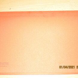 Канцелярские принадлежности - Подвесная папка А4, 0