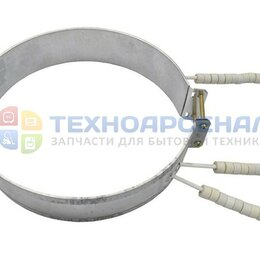Аксессуары и запчасти - Тэн для термопота, D=155 мм, 750 Вт, 0