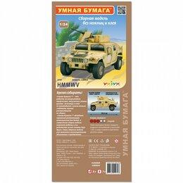 Сборные модели - HMMWV (Сборная игрушка из картона), 0