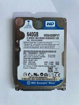 Внутренние жесткие диски - Жесткий диск для ноутбука HDD Western Digital 640G, 0