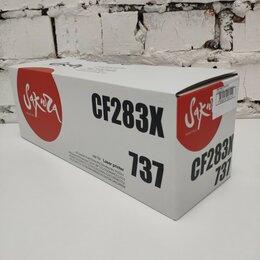 Картриджи - Картридж SAKURA CF283X/737, 0