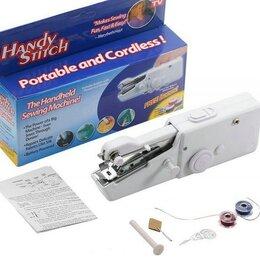 Швейные машины - Портативная ручная швейная машинка, 0
