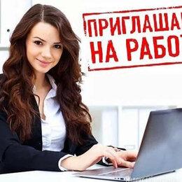 Менеджер - Интернет работа , 0