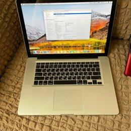 Ноутбуки - Умный выбор. Смотри видео. Макбук про 15- ликвидный товар, 0