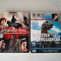 Видеофильмы - Документальные фильмы на DVD, 0