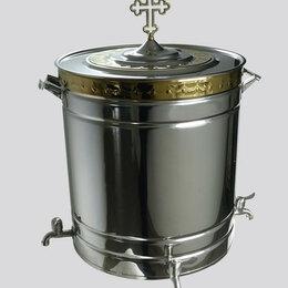 Дизайн, изготовление и реставрация товаров - Бак для освящения воды с чеканкой на 75 литров, 0
