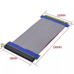 Прочие комплектующие - Райзер PCI-e x16, 0