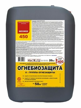 Антисептики - Огнебиозащитные составы для древесины Неомид…, 0