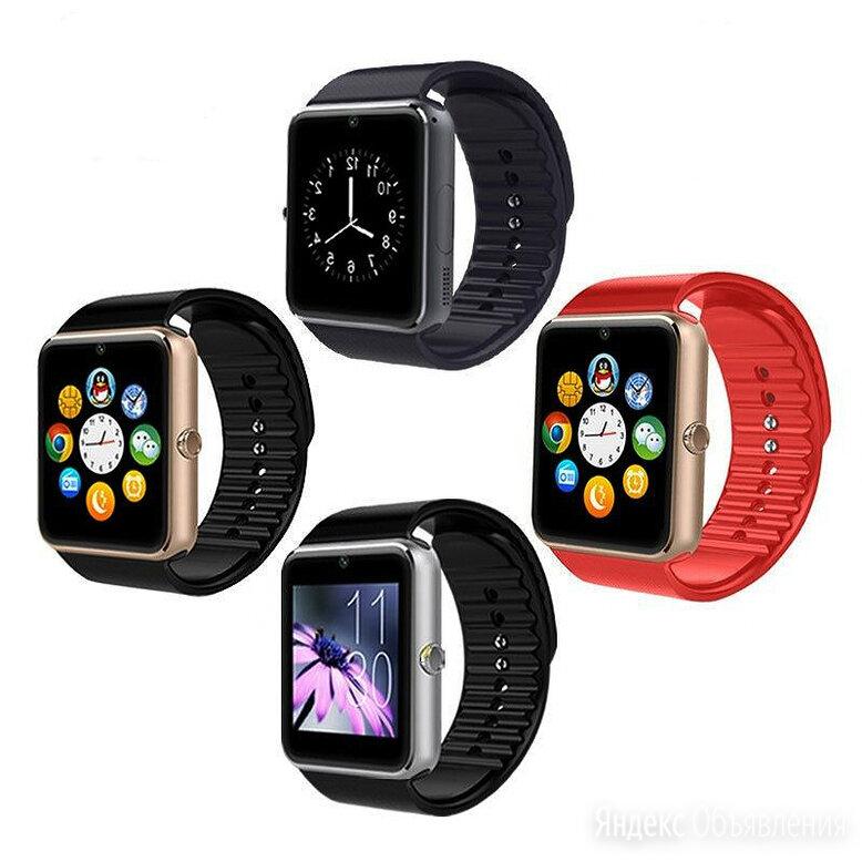 Смарт-часы Smart Watch GT08 по цене 990₽ - Умные часы и браслеты, фото 0