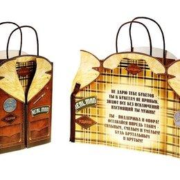 Подарочная упаковка - подарочный пакет, 0