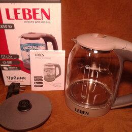 Электрочайники и термопоты - Новый чайник Leben, 0