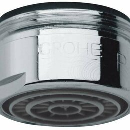 Комплектующие - Аэратор GROHE 13929000 15л/мин с резьбой М24 , 0