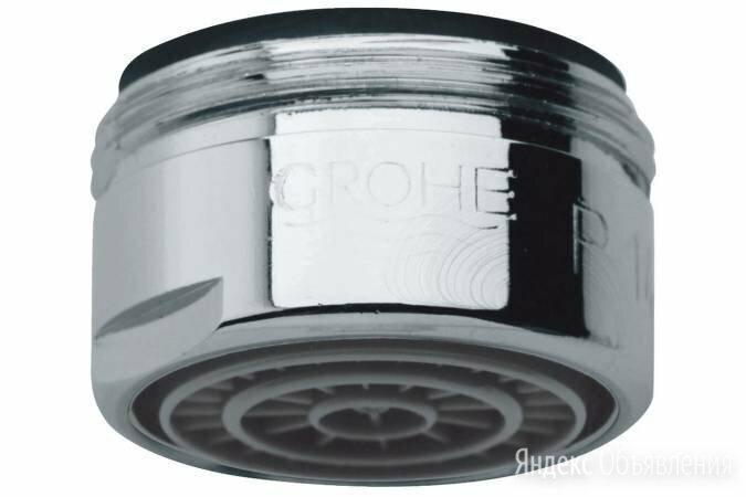 Аэратор GROHE 13929000 15л/мин с резьбой М24  по цене 500₽ - Комплектующие, фото 0