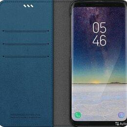 Чехлы - Оригинальные Чехлы-Книжки от Araree Mustang для Samsung Galaxy S9 (2 цвета), 0