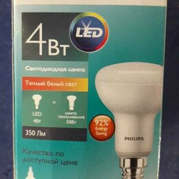 Лампочки - Лампа светодиодная Philips Essential LED 4000К, E14, R50, 4Вт, 0