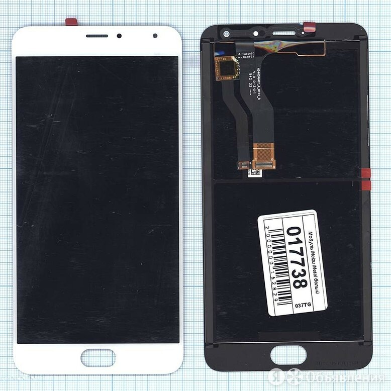 Модуль - для смартфона Meizu Metal белый по цене 957₽ - Дисплеи и тачскрины, фото 0
