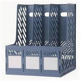 Кронштейны, держатели и подставки - Подставка вертикальная 3-секционная разборн…, 0