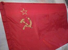 Флаги и гербы - Красный флаг СССР , 0