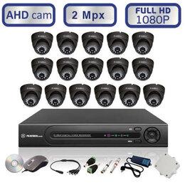 Камеры видеонаблюдения - Комплект 16 антивандальных всепогодных уличных…, 0