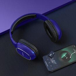 Наушники и Bluetooth-гарнитуры - Беспроводные Bluetooth наушники borofone BO9 Pearl, 0