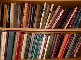 Словари, справочники, энциклопедии - Научные книги, 0