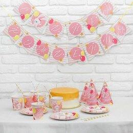 Кружки, блюдца и пары - Набор посуды С днём рождения, 2 годика, девочка, 0