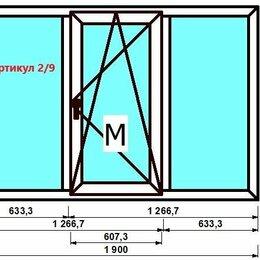 Окна - Трёхстворчатое окно Пвх Брежневка под ключ, 0