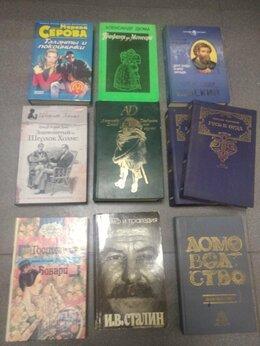 Художественная литература - Книги художественные , 0