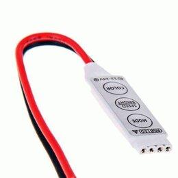 Светодиодные ленты - Контроллер RGB mini, 0
