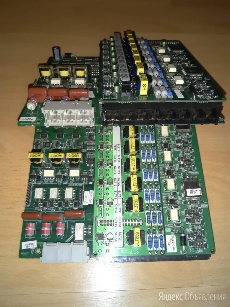 Плата расширения линейной и номерной ёмкости LG AR-CSB316 для АТС LG Aria SOHO по цене 5678₽ - VoIP-оборудование, фото 0