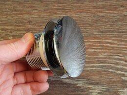 Комплектующие - Клапан для ванны, 0