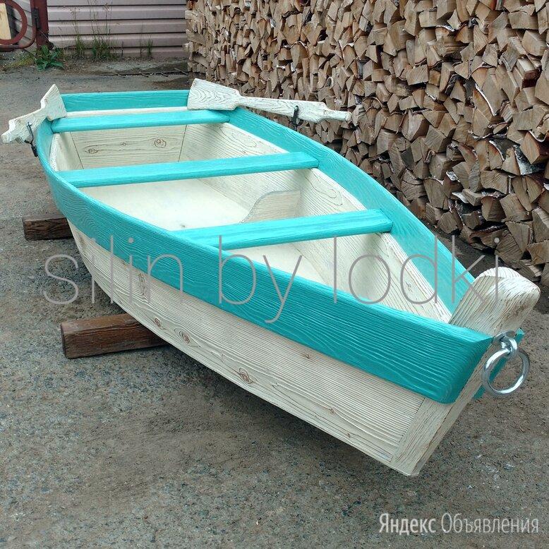 Лодка декоративная по цене 21000₽ - Садовые фигуры и цветочницы, фото 0