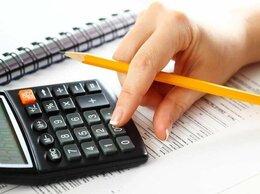 Финансы, бухгалтерия и юриспруденция - Бухгалтерские услуги. Решение задач по бух учёту…, 0