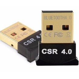 Компьютерные кабели, разъемы, переходники - bluetooth адаптер usb, 0