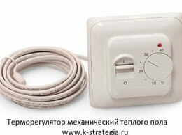 Электрический теплый пол и терморегуляторы - Терморегулятор механический RTC 70,26 теплого пола, 0