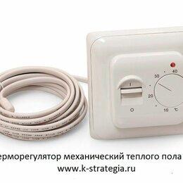 Электрический теплый пол и терморегуляторы - Терморегулятор механический 70,26 теплого пола и обогревателей, 0