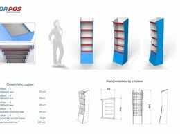 Рекламные конструкции и материалы - Рекламные стойки из картона, стенды, дисплеи, 0