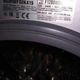 Стиральные машины - стиральная машина LG, загрузка 6,5 кг. , 0