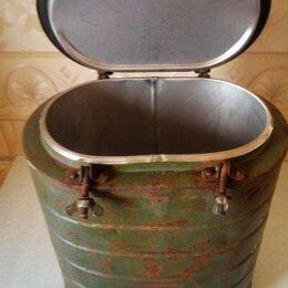 Туристическая посуда - Армейский термос 12 л. СССР для полевой кухни, 0