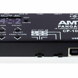 Клавиатуры - AMT CP-100 «PANGAEA» IR-Кабинет Симулятор, AMT Electronics, 0