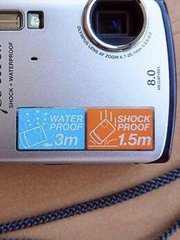 Фотоаппараты - Фотоаппарат Olympus MJU-850SW Silver 8.0Mpx, 0
