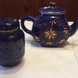 Заварочные чайники - СССР. Чайник и сахарница, кобальт, 0
