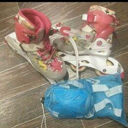Роликовые коньки - Роликовые коньки для девочки, 0