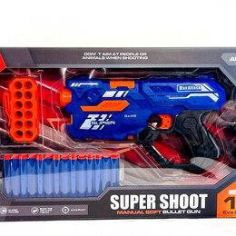 Игрушечное оружие и бластеры - Бластер, 0